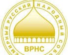 World Russian People's Council threatens with legal prosecution to those who try to capture churches in Ukraine