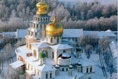 """Culture Ministry launches """"Russian Palestine"""" project in Moscow Region"""
