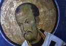 From the Ascesis of Virginity to the Ascesis of Agape (Love): Revisiting the thought of St. John Chrysostom on Marriage and Sexuality
