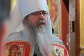 Metropolitan Tikhon calls for ongoing prayers