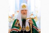 "Patriarch Kirill ""The duty of the Church is to intercede on behalf of those who are subjected to violence, who need protection, whose life is in danger."""