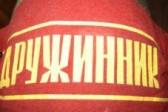 Odessa forms Orthodox militia