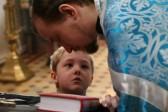 Child Confession