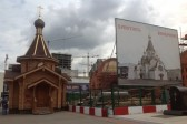 $27.5 Million in Donations Facilitate 18 New Orthodox Churches