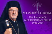 Bishop Longin of the Serbian Orthodox Church expresses condolences over the death of Metropolitan Philip