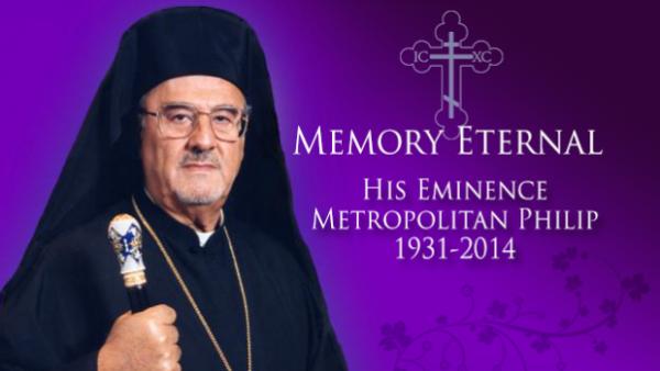 40th Day Trisagion Prayers for Metropolitan Philip