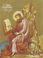 Heeding the Message of St. Gregory:…