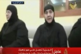 Syria: Contact Lost with Maloula Nuns Abducted in Qalamoun