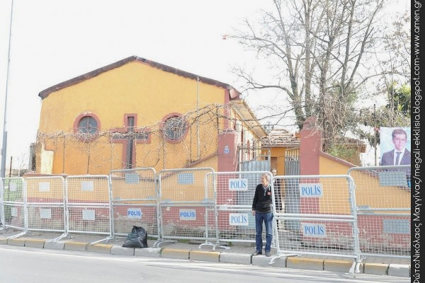 Vandalism at a Sacred Site in Constantinople