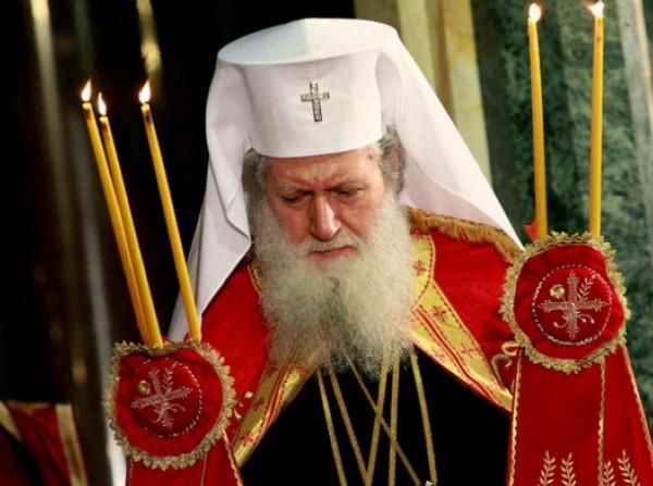 Bulgaria, Macedonia with Joint Slavic Script Celebrations