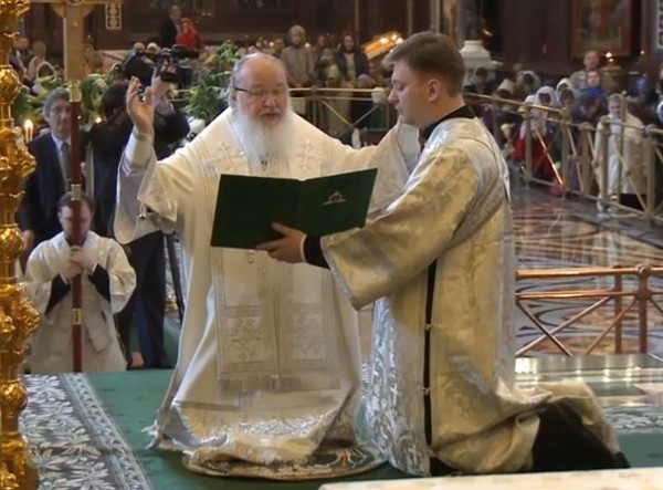 Primate of Russian Church Prays for Peace in Jerusalem