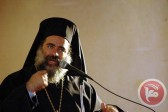 Archbishop condemns Israeli restrictions on Easter pilgrims