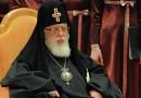 EU denies that association agreement infringes Georgian Orthodox Church's authority