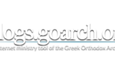 Greek Orthodox Archdiocese of America Launches Official Community Blog Site