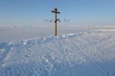 Cross set up, prayer said in North Pole