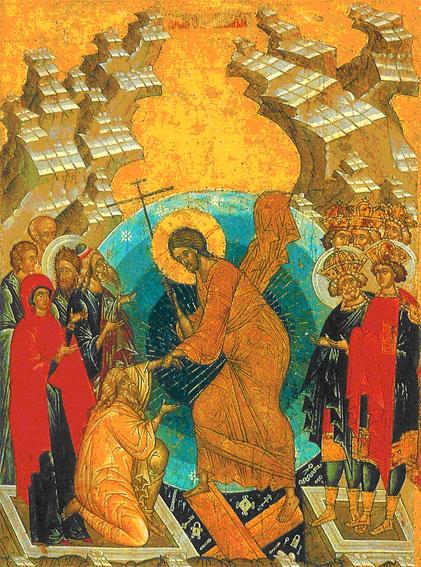 Holy Week: Great Saturday