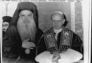 Ecumenical Dialogue: Assimilation or Affirmation