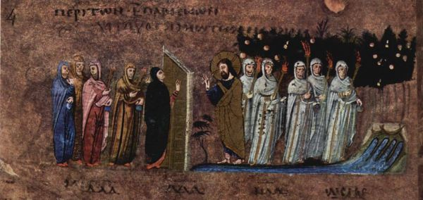 Detail from the Rossano Gospel, 11th Century