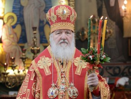 Paschal message by His Holiness Patriarch…