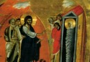 The Strange Case of Lazarus