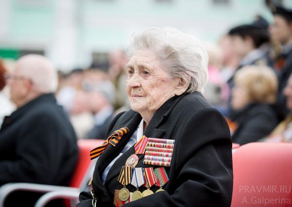 Galina Vasilievna