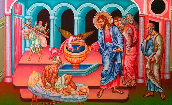 The Paralytic and the Pool