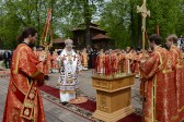 Orthodox politician from Montenegro prays at Patriarchal service in Butovo
