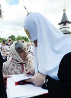 His Holiness, Patriarch Kirill: An Unofficial…