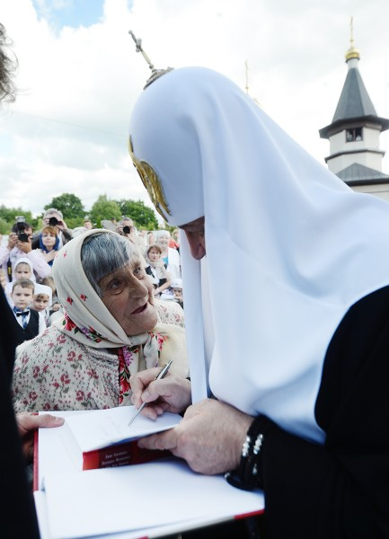 His Holiness, Patriarch Kirill: An Unofficial Portrait