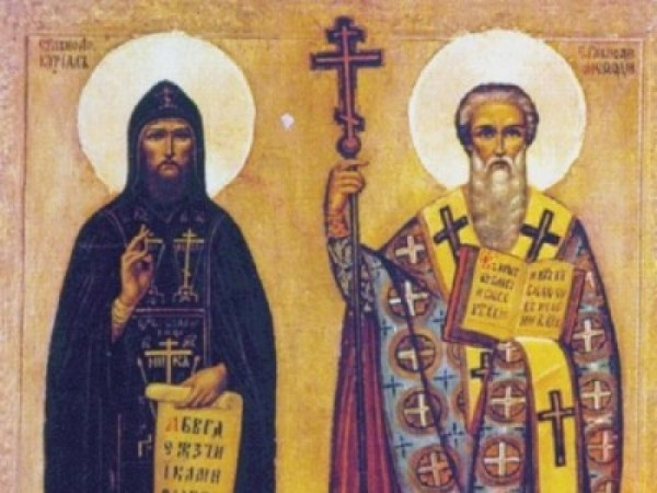 Bulgaria celebrated the founders of the Cyrillic alphabet