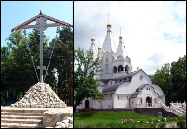 Mass Grave in Moscow Suburbs is Among Russia's Holiest Sites
