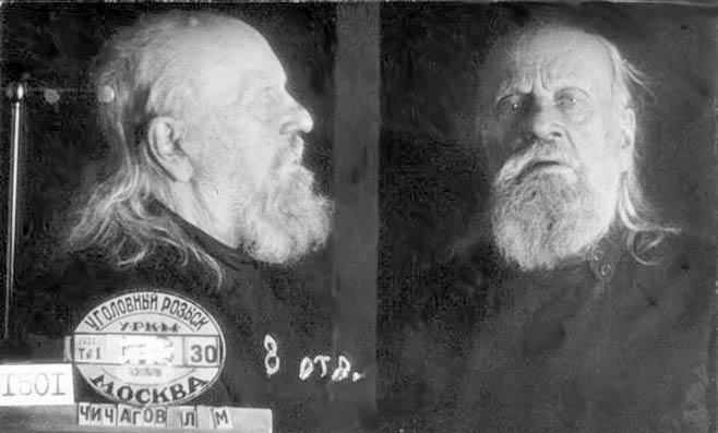 Metropolitan Serafim Chichagov shortly prior to his execution in 1937.