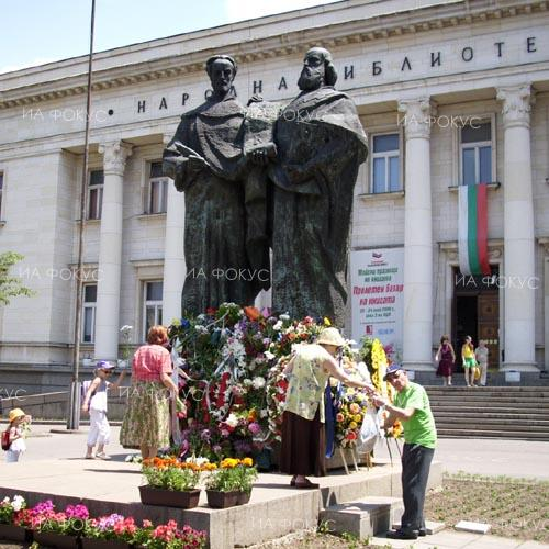 Solemn water blessing ceremony held in front of Saints Cyril and Methodius Monument in Sofia