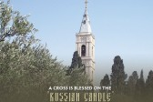 """A Cross is Blessed on the """"Russian Candle"""" at Holy Ascension Convent on the Mt of Olives"""