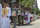 City of Belgrade celebrates the Ascension Day (Photo-report)