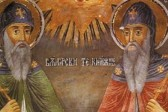 Saints Cyril and Methodius:  Examples of Evangelism and Christianisation