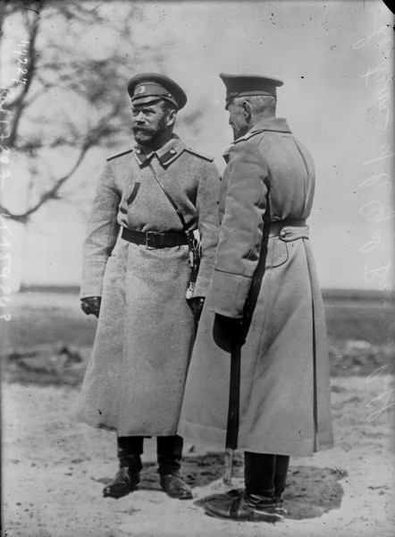 General Brusilov and Nicholas II, 1915