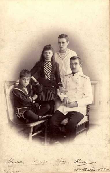 Michael, Xenia, George, and Nicholas, 1886.