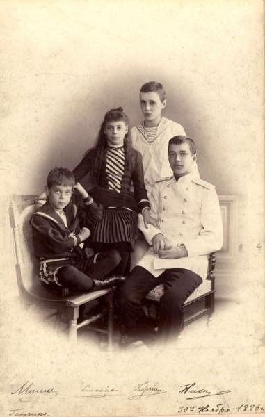 Michael, Xenia, George, and Nicholas, 1886.