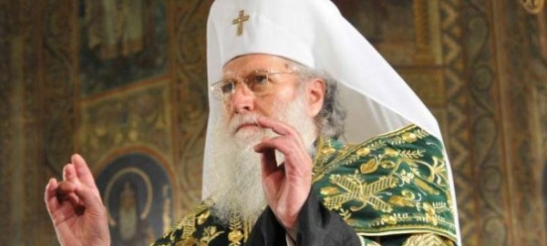 Bulgarian Orthodox Church Patriarch Neofit to visit Russia