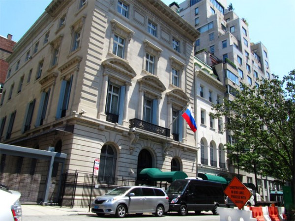 Festive reception at Russia's General Consulate in New York on the occasion of 700th birthday of St. Sergius of Radonezh