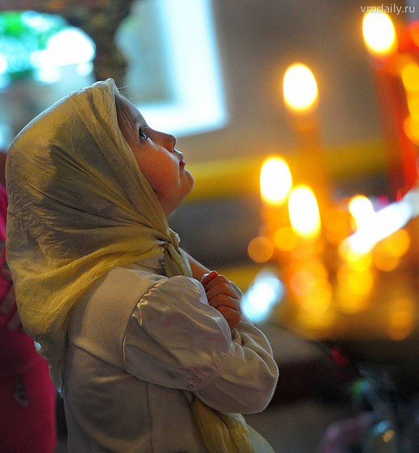 On Prayer II: Prayer as Dialogue