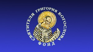 St Gregory the Theologian Foundation to transfer three hundred thousand roubles to victims of clashes in Odessa