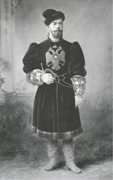 Nicholas II at a costume ball, 1903