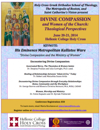 Metropolitan Kallistos to Offer Keynote at Holy Cross Conference