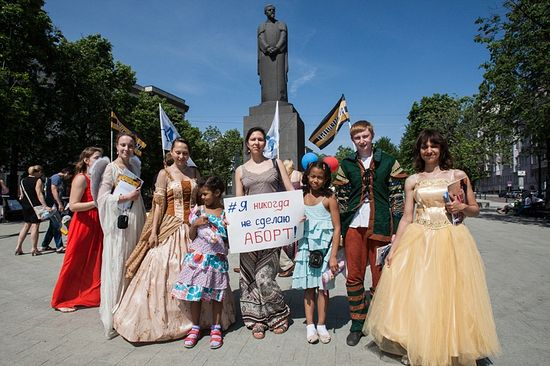 Orthodox believers hold a flashmob against homosexual propaganda in downtown Moscow