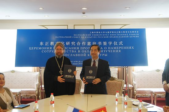 Russian Church to open a center for studying Orthodox culture in Shanghai