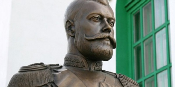 In the Republika Srpska a Monument to Nicholas II Opened