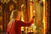On Prayer XV: Church Prayer