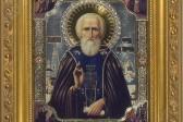 Icons start myrrh-streaming in Ukraine